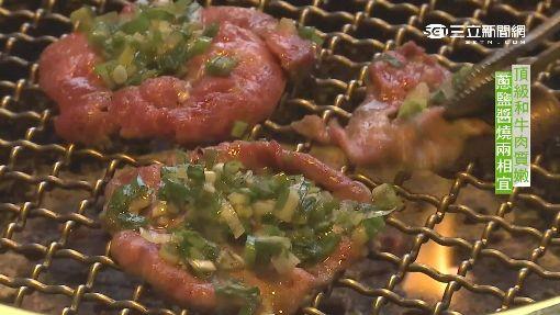 頂級牛肉燒烤吸饕客 日本達人讚不絕口