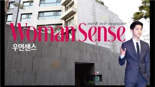 宋仲基豪宅/woman sense