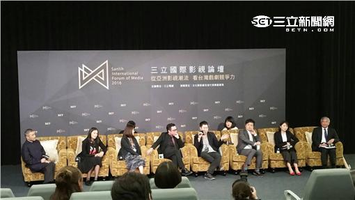 亞洲各地戲劇菁英人士今(22)日齊聚三立電視台,出席三立國際影視論壇