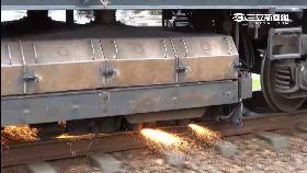 機捷軌鏽泥1800