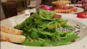 青醬恐怖綠1800.