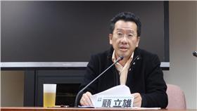 立法委員顧立雄(圖/翻攝自顧立雄臉書)