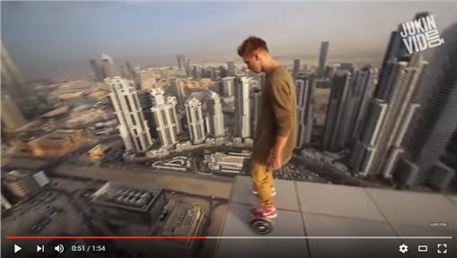 JukinVideo YouTube