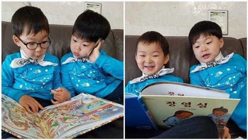 三胞胎、大韓民國萬歲/IG