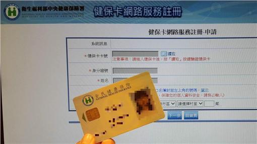 健保卡,報稅,自然人,註冊,國稅局圖/記者張碧珊攝 ID-507316