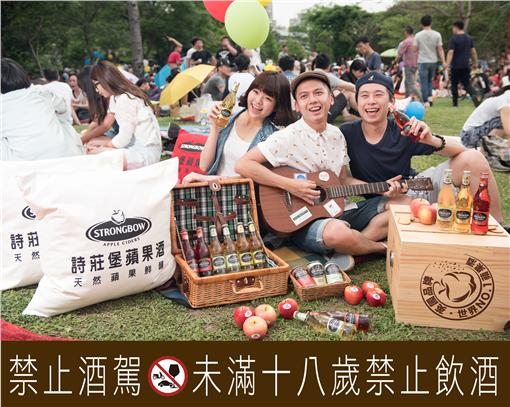 ▲野餐「蘋」酒新風潮 鬼鬼放鬆大玩蘋果疊疊樂(圖/詩莊堡蘋果酒)