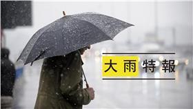 【天氣圖】大雨,氣象萬用圖(圖/路透社/達志影像)