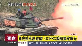 戰車GOPRO首曝1800