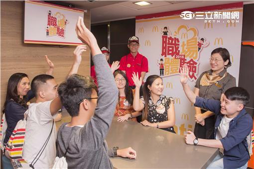 ▲曾經我和你一樣…台灣每80人就有1人在麥當勞工作過(圖/麥當勞)