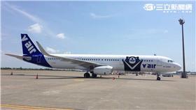威航V Air。(圖/翻攝自威航FB粉絲頁)