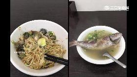 670元魚麵1000