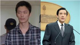 鄭捷 資料照 馬英九 總統府
