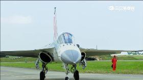 國造藍鵲機1200