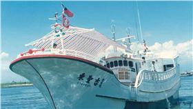 東聖吉16號、漁船/中央社