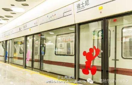 上海迪士尼地鐵 (圖/翻攝自微博)