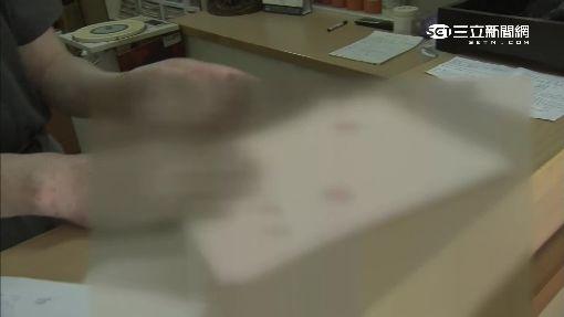 """曾列百大名醫 林育德""""炒股失利""""虧千萬"""