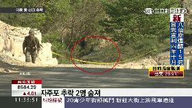 韓戰車墜崖1200