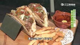 南部美食墨西哥料理1800