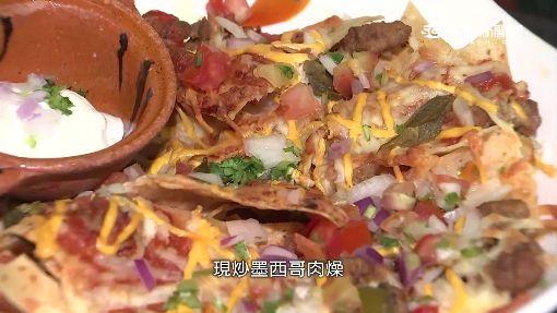 正宗墨西哥料理 夏天開胃擄獲饕客