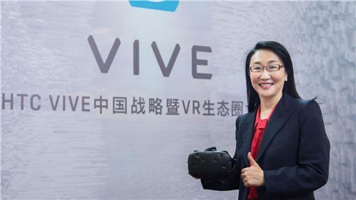 宏達電董事長王雪紅 HTC提供