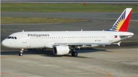菲律賓航空。(圖/翻攝自維基百科)