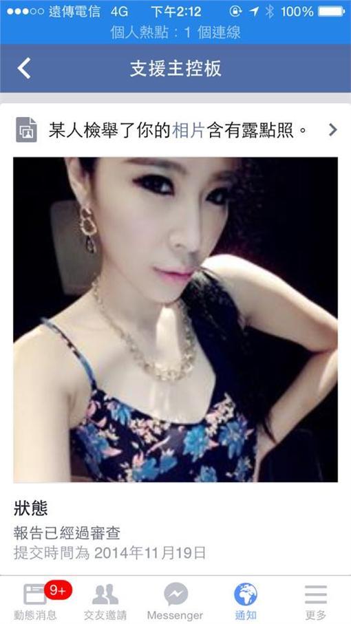 陳安,https://www.facebook.com/Derann