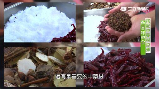 四川人煮出家鄉味 麻辣燙口味超道地