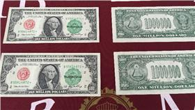 面額百萬元  南投調查站破離譜偽造美鈔(中央社)