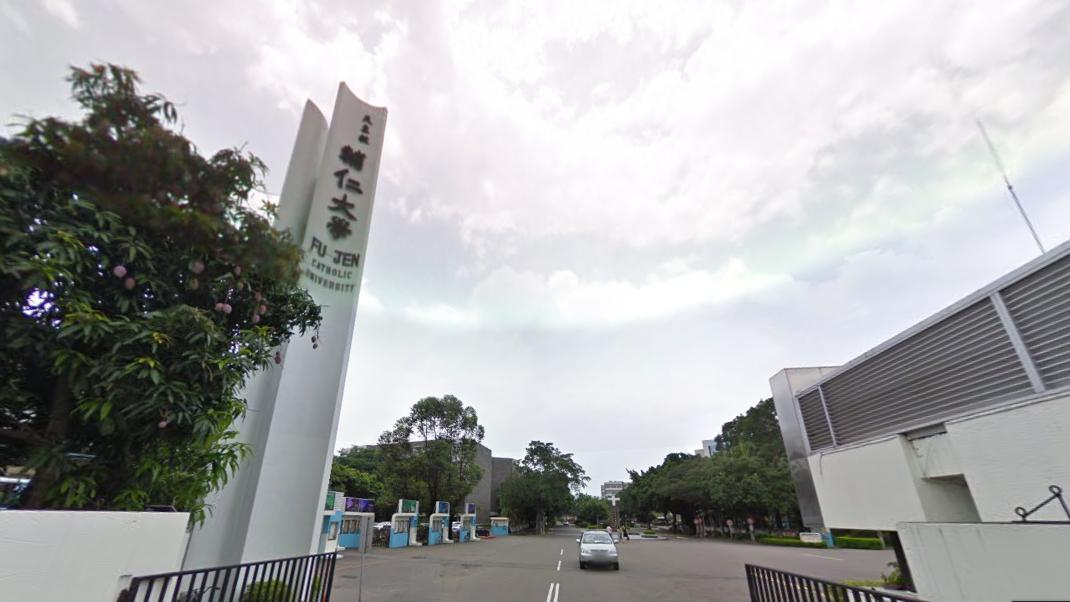 輔仁大學 google map
