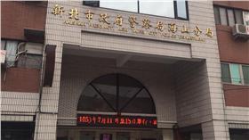 海山分局/記者楊忠翰攝