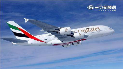 阿聯酋航空A380客機。(圖/阿聯酋航空提供)