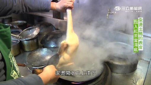 當紅茶碰上土鴨 擦撞出美味火花