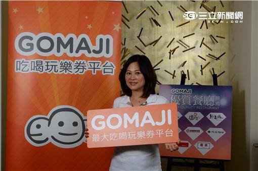 ▲革自己的命!GOMAJI轉型 用行動支付向團購說再見(圖/GOMAJI)