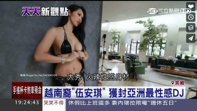 亞洲最性感DJ入獄 怨無法美甲、擦乳液