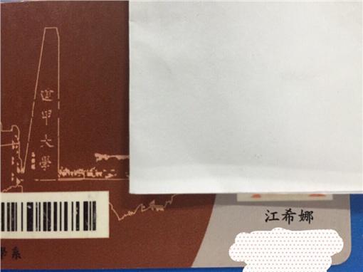 John Cena 學生證 (圖/翻攝自Dcard)