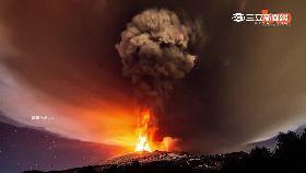 火山噴異象1800