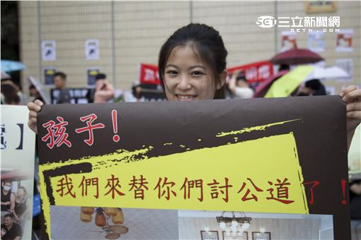 430為毛孩子走上街活動(記者林顥宗/攝影)