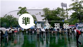 天氣、準氣象預報、氣象 ▲圖/攝影者Daisuke Murase, flickr CC License  https://www.flickr.com/photos/typester/2540853220/