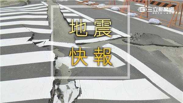 地震、地震快報▲圖/攝影者Daisuke TSUDA, flickr CC License  https://www.flickr.com/photos/xtcbz/5690613221/