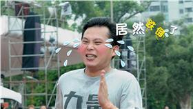 黃國昌跌倒(圖/中央社)