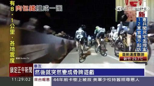 驚! 美賽事意外 自行車撞警車釀7傷