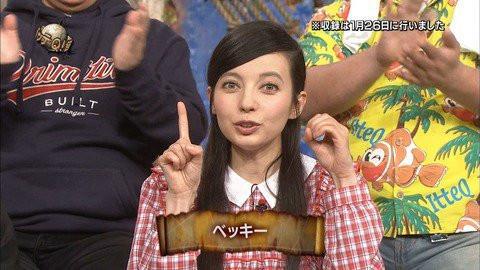 貝琪,川谷繪音,yorozu-do.com,網路