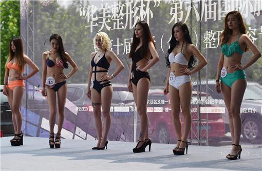 安徽,胸模,海選,走光(圖/翻攝自騰訊網)http://xw.qq.com/ssh/20160502009151/SSH2016050200915105