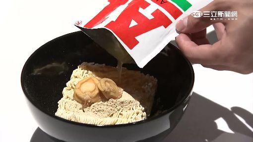 """泡麵界的愛馬仕! 中國""""滿漢宴""""一碗150元"""