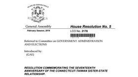美國康乃狄克州議會挺台參與國際組織決議文/翻攝自康州議會