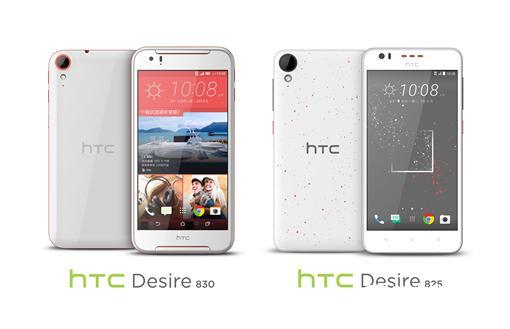 ▲雙機齊發!HTC Desire新成員830、825報到(圖/HTC)