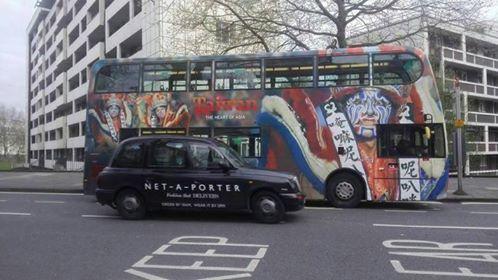 公車英國觀光https://www.facebook.com/photo.php?fbid=1151402424899284&set=pcb.1151402474899279&type=3&theater