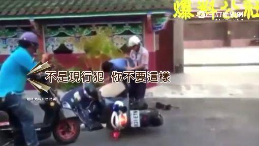 警壓制酒駕騎士 路人亂入嗆警:小力一點
