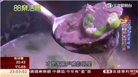 韓國雪濃湯