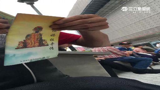 佛卡兩岸價差大! 中國千元台灣免費